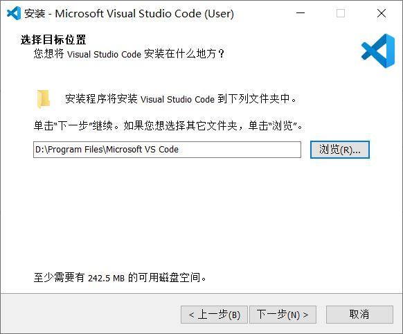 安装visual studio code