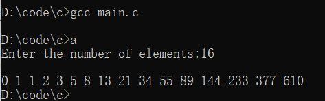 C语言实现斐波那契数列