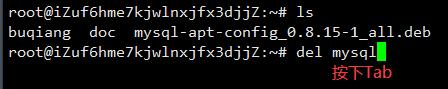 应该掌握的Linux终端常用快捷键