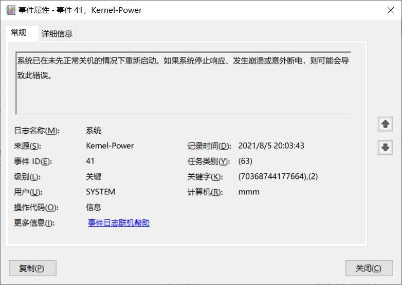 Kernel-Power 41