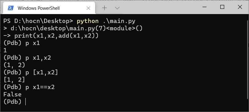 python pdb p