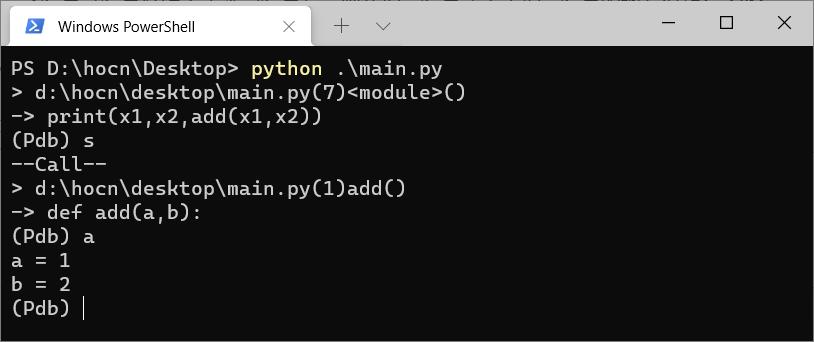 python pdb args