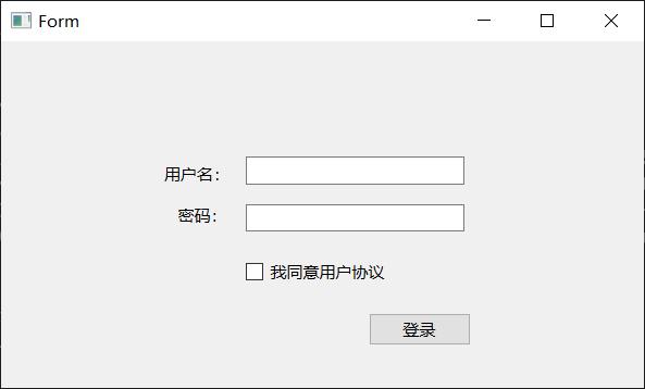 PySide6使用Qt Designer创建的UI